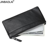 JINBAOLAI Genuine Leather Men's Wallet with Cell Phone Bag Ultra thin Long Zipper Wallet for Men Slim Clutch Purse for Male