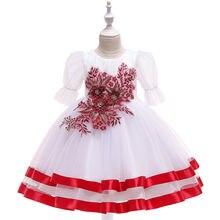 Летнее платье с цветочной вышивкой для девочек бальное принцессы