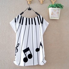 Musical Notes Short Sleeve T Shirt