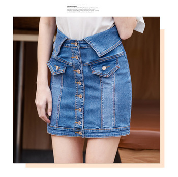 A-line Denim Skirts 3
