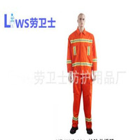 Fireman Suit Comfortable Fireproof with reflective strap Flame Retardant Protective