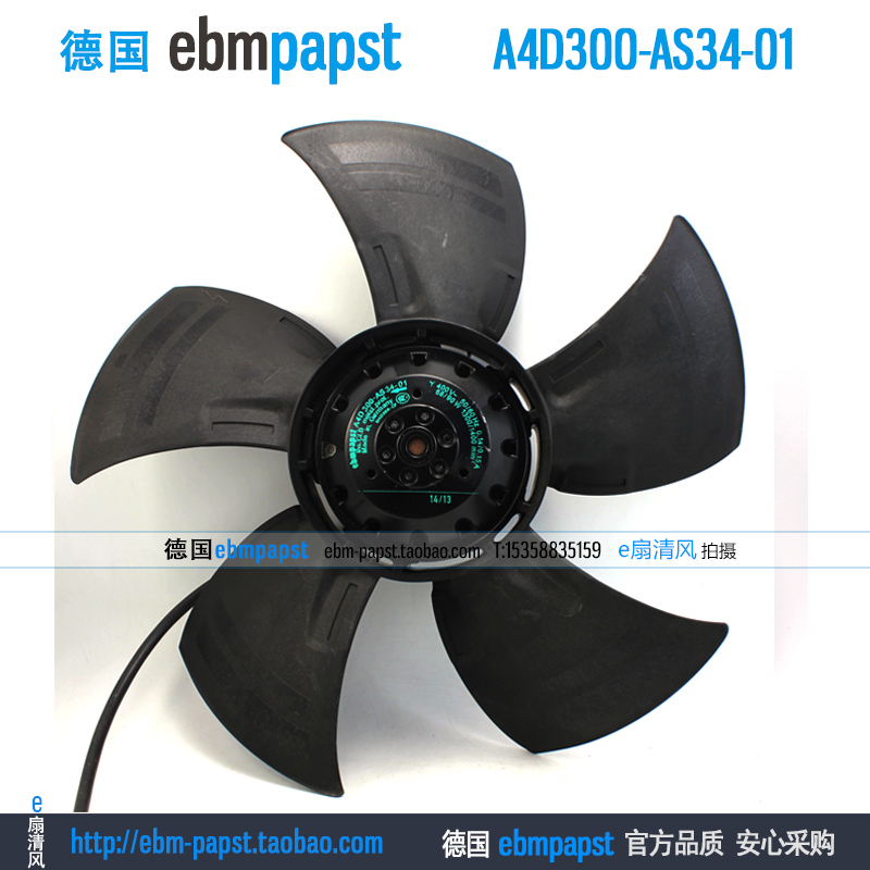 ebmpapst A4D300-AS34-01 AC 400V 0.14A 0.15A 68W 90W 300x300mm Outer rotor fan парктроник parkmaster 4 dj 34 34 4 a white
