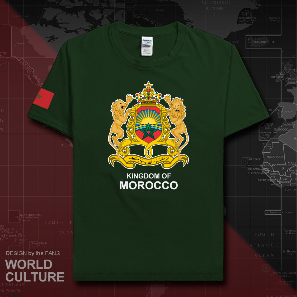 HNat_Morocco20_T01forestgreen