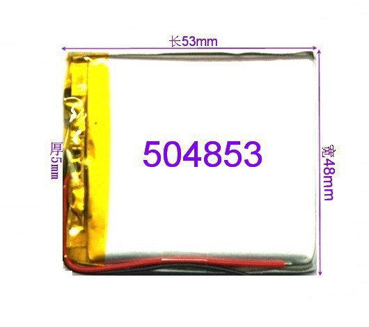 5Pcs Polymer 3.7V GPS navigation instruments and other game consoles MP3 Universal Battery Lithium panels