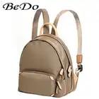 Для женщин рюкзак для школы опрятный вид прочная нейлоновая оплетка продлевает рюкзаки, рюкзаки для девочек с верхней ручкой для отдыха пут...