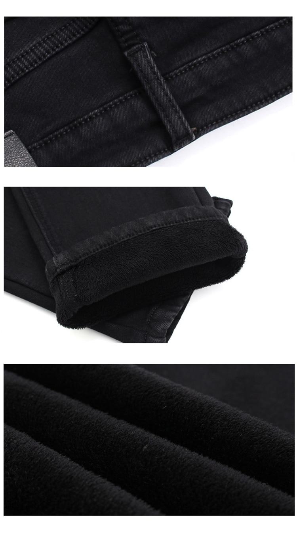 KSTUN Solid Black Jeans Men Fleece Slim Straight Winter Thicken Stretch Business Casual Classic Top