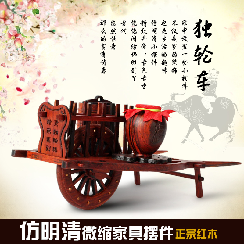 Mahogany furniture model miniature miniature crafts feng shui ornaments wood carved windmills produce good harvests