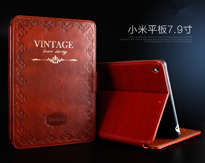 MIPAD 2 High quality Restoring ancient ways tablet case for XIAOMI PAD 2 7.9,Fashion stents smart tablet cover for XIAOMIPAD2