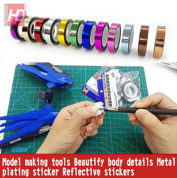 Hd gundam model making tools beautify body details metal plating sticker reflective stickers