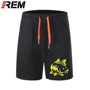 Image 4 - REM serin kısa pantolon erkek kısa külot sazan Fishinger Ruined benim hayat Fishinger Inspired çuha mürettebat pantolon breechcloth