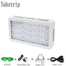Yabstrip Led Grow Light Full Spectrum 1200W high power LED plant growling light for Plant Indoor Hydroponic Greenhouse