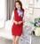 Plus Size Moda Primavera Queda Ternos de Trabalho Profissional Com Colete E Saia Das Senhoras Escritório Blazers Outfits Define Mulheres Ternos de Saia