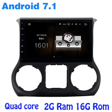 Android 7.1 Quad core car radio gps for jeep wrangler 2011-2017 with 2G RAM wifi 4G USB RDS audio stereo mirror link