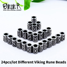 Beier 316L stainless steel viking odins 24PCS/Lot (Full Set 1pc/style*24) Viking Runes Beads for men necklace pendant Jewelry