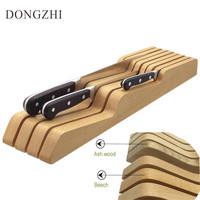 Nature Wooden Kitchen Knife Holder & Rack Solid Wood Knife Stand Block Creative Knifes Storage Drawer Tool Kicthen Accessories