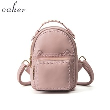 Caker бренд 2017 Для женщин Топ PU рюкзак леди Вязание мода серый розовый элегантный дизайн путешествия Сумки на плечо белый зеленый школьная сумка