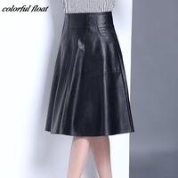 Autumn and winter high waist pu leather PU skirts skirts pleated A skirt large yards