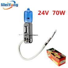 H3 Car Halogen Lamps 24V 70W Super White 6000K Xenon Dark Blue Bulbs Auto HeadLights Quartz Glass Light Source parking