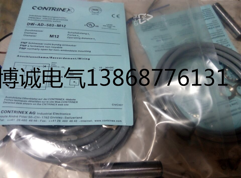 New original DW-AD-601-C8 Warranty For Two Year new original xs7c1a1dbm8 xs7c1a1dbm8c warranty for two year
