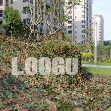 Cove loogu маскировочной em скалолазание укрытие леса нетто плетения джунгли армии