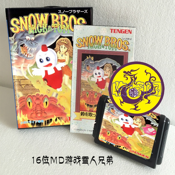 Snow Bros Nick And Tom 16 bit SEGA MD Game Card Boxed With Manual For Sega Mega Drive For Genesis