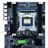 EastVita Desktop Computer Mainboard X79 Gaming Motherboard LGA 2011 ATX 4 Channels All Solid Board Support E5 2670 2650 r20