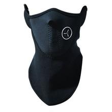 Airsoft Warm Fleece Bike Half Face Mask Cover Face Hood Prot