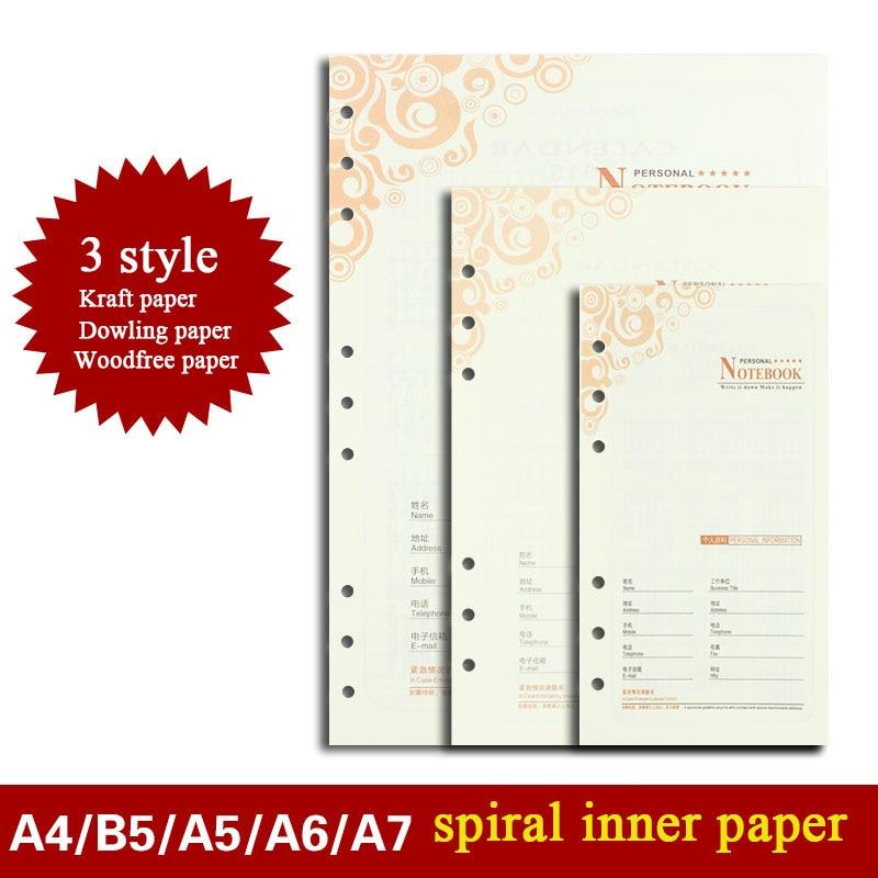 A4 / B5 / A5 / A6 / A7 Füllpapier für Ringbuchbinder des Notebook-Planers aus losem Blattpapier mit leeren Leerseiten