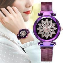 Women Magnet Lucky Flower Watches Luxury Diamond Purple Female Wristwatch Ladies Stainless Steel Quartz Clock relogio feminino