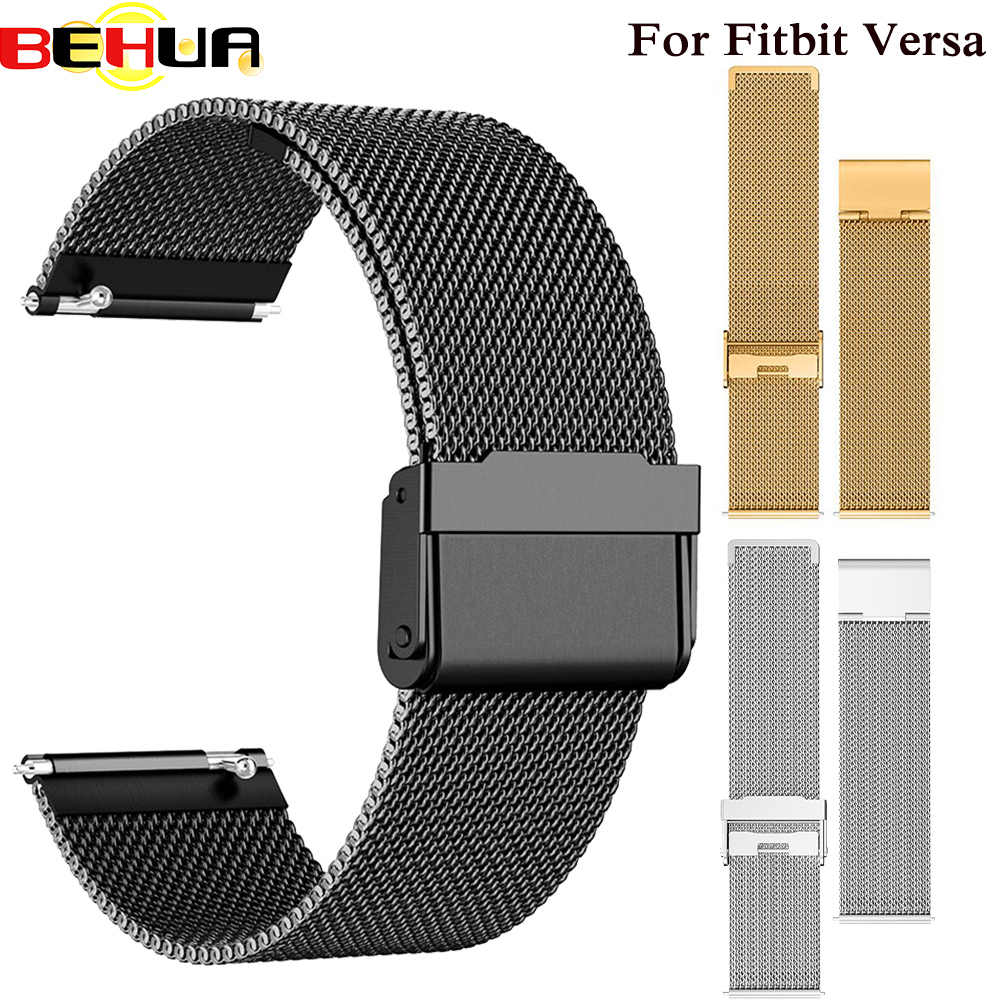 Hot Sale Milanese Stainless Steel Mesh Band Replacement Wristbands Straps Bracelet Watch Band For Fitbit Versa Smart Watch Belt