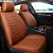 kokololee car seat cover For opel astra j insignia vectra b meriva vectra c mokka auto accessories covers for vehicle seat