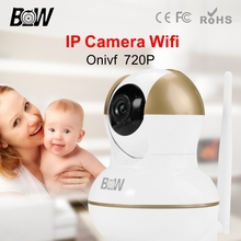 Wifi 720P HD IP Camera Network CCTV Night Vision Video Surveillance System Alarm Infrared Home Security Protection BWIPC012G