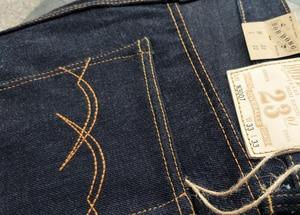 Image 5 - بنطلون جينز للرجال بوب دونغ 23 أونصة بلون أحمر من قماش الدنيم بقصة ضيقة