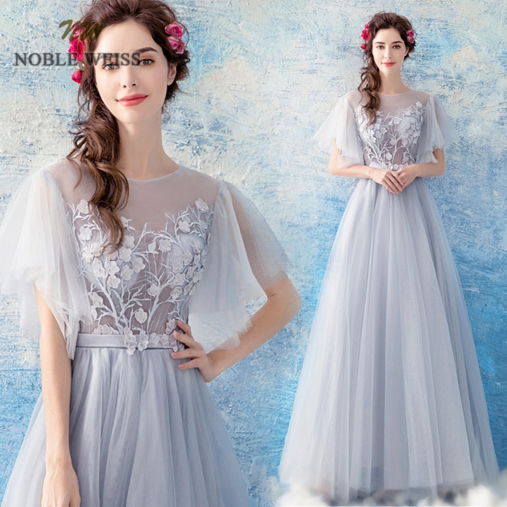 prom     dresses   long sexy lace beading a-line gray   prom     dress   short sleeves zipper back tulle   prom     dress   women floor length