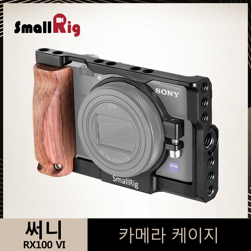 SmallRig Cage for Sony RX100 VI Newest Protective Camera Cage Kit With Wooden Handle Handgrip Video Shooting Rig 2225
