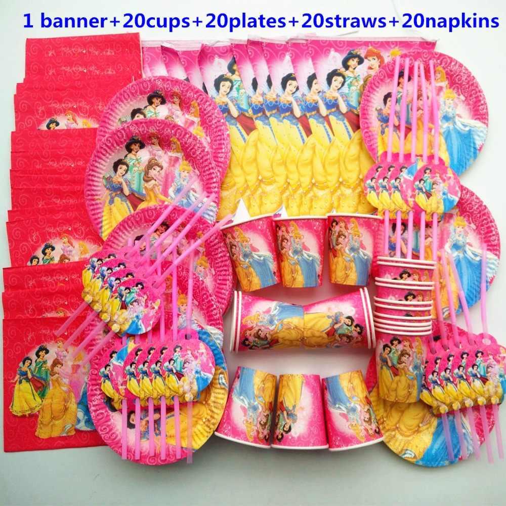 81ピース20人幸せな誕生日子供プリンセスディズニー赤ちゃん女の子シャワーパーティーの装飾セットバナーテーブルクロスストローカップサプライヤー