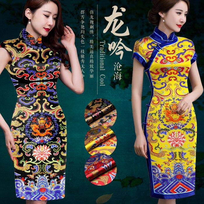 Tissu de couture de tissu de Satin de soie extensible d'impression de Dragon par 1.2 mètre de largeur 1.2meter 19 M/M