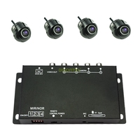 Four channel Car camera Remote Controller DVR Recorder for Front Rear side view camera Split Screen parking assistance