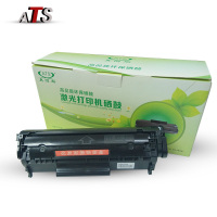Drum unit Toner Cartridge powder for HP Q2612A q2612 2612a 12a 2612 LaserJet LJ 1010 1020 1015 1012 3015 3020 3030 3050 supplies