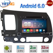 8″ 4GB RAM 32GB ROM Octa Core Android 6.0 DAB 3G/4G WiFi Car DVD Player Radio Stereo For Honda CIVIC Left Hand Driving 2006-2011