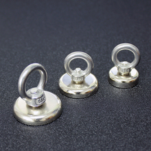 1pcs/lot Strong salvage magnet NdFeB high-strength round super suction cup ring strong magnetic