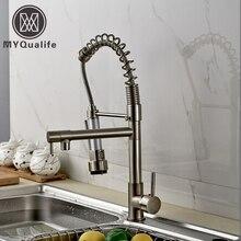 Продвижение хорошее качество смеситель для кухни смесители Матовый никель двойной опрыскиватель Весна Кухня Раковина кран