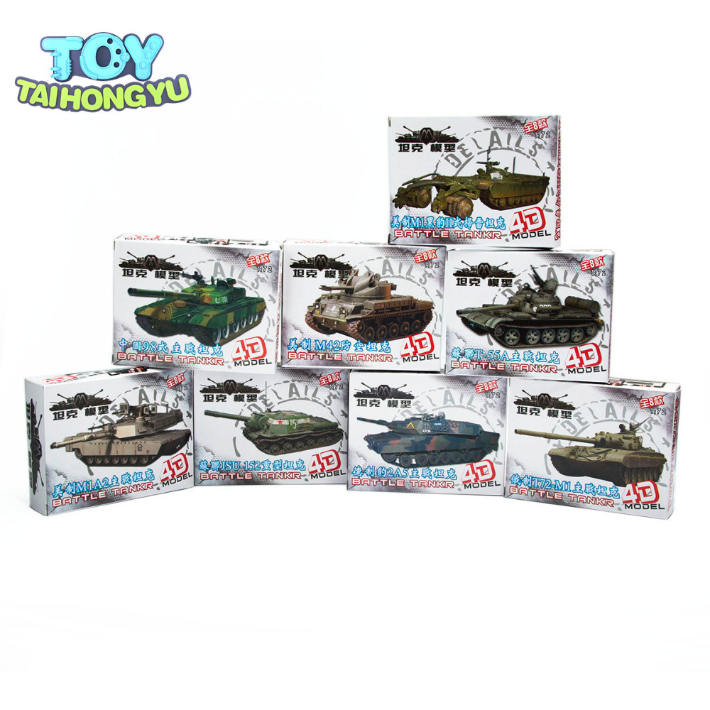 TAIHONGYU 1/72 4D 8pcs Assemble Tank 4D Plastic Model Kit The Battle Chariot Series