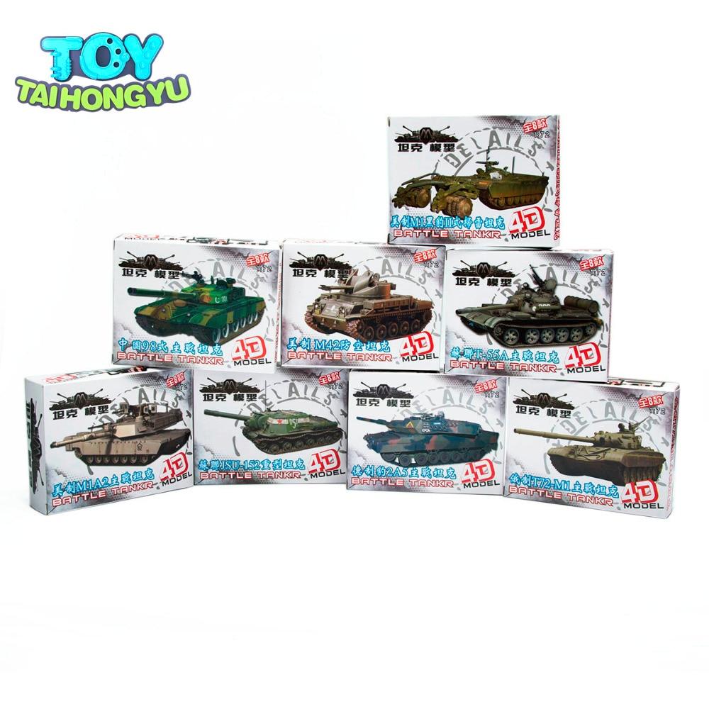 TAIHONGYU 1/72 4D 8pcs Assemble Tank 4D Plastic Model Kit The Battle Chariot Series