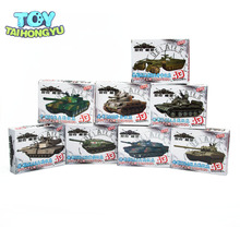 TAIHONGYU 1/72 4D 8pcs Assemble Tank 4D Plastic Model Kit The Battle Chariot Series trumpeter 1 32 ju 87a stuka plastic model kit 03213