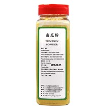 Pumpkin powder 500g bottled baking raw materials natural fruit and vegetable powder meal replacement powder noodles цена