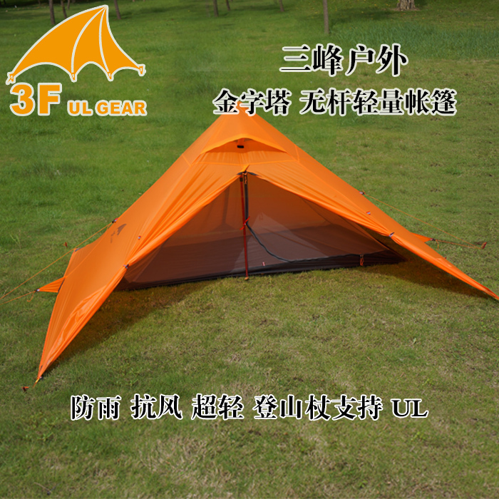 sc 1 st  AliExpress.com & Buy trekking pole tents and get free shipping on AliExpress.com