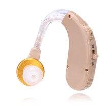 Слуховые аппараты AXON B-13 за ухом Звук Усилители домашние Регулируемый слуховой аппарат уход за пожилыми
