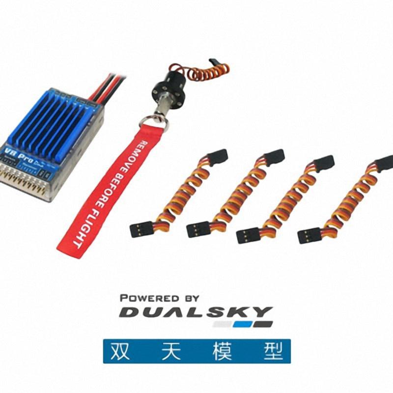 DUALSKY VR Pro wysokiej prąd regulatorów liniowych dla RC benzyna model samolotu turbiny jet w Części i akcesoria od Zabawki i hobby na  Grupa 2