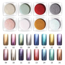 Nail Mirror Powder Aurora Flour Electroplating Variety Silver Glitter Metallic Magic 16 Color